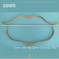 Şimşek / Ay - Kırım Tatar Başlangıç Yayı